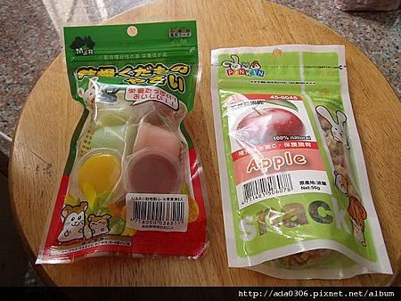 PINKIN天然蘋果乾+M&R小動物點心-水果果凍6入