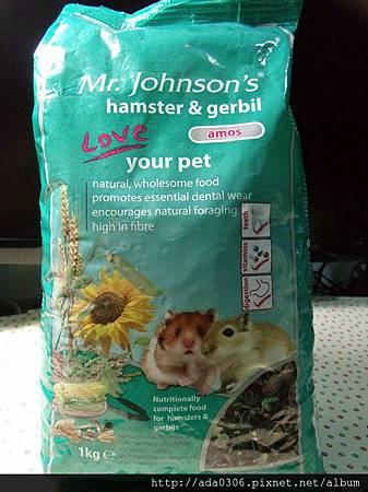英國強生寵物鼠免疫主食