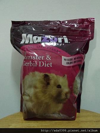 Mazuri 5E10倉鼠完全飼料