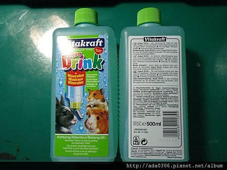 Vitakraft小動物健康水