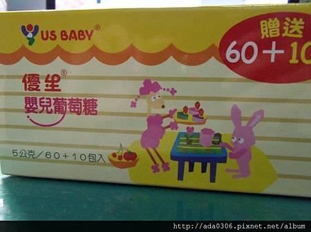 優生嬰兒葡萄糖