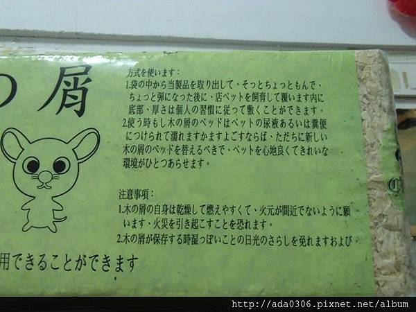 CILI 原味薄片松木屑(MJ 低粉塵木屑(細挽))
