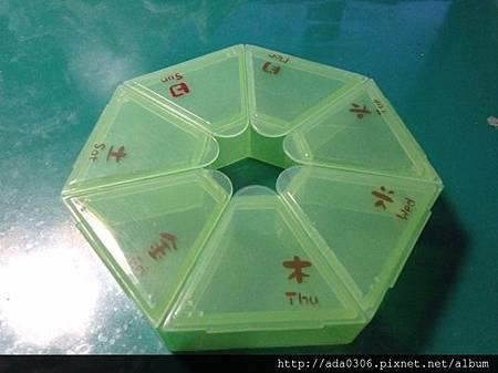 大創七格大藥盒.jpg