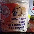 MJ萌洲奈米銀鼠兔沙(兩用沙)