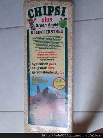 德國CHIPSI蘋果芳香松木屑
