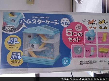 日本IRIS三層鼠用豪華造型籠HCK-412
