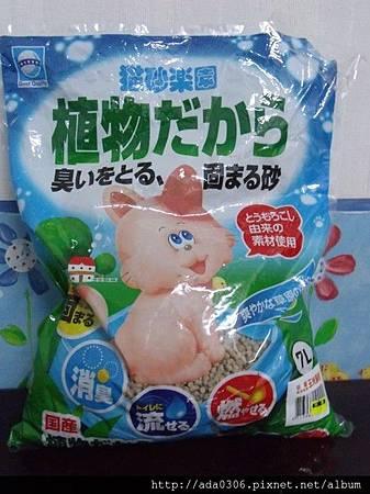 日本安寵貓砂樂園玉米貓砂