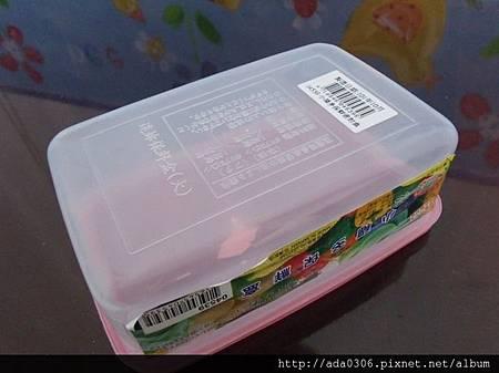 小福多保鮮密封盒