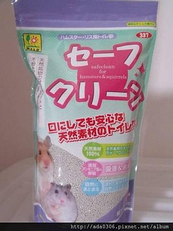 日本Wild無粉塵鼠廁砂