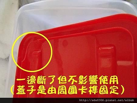 米箱3.jpg