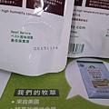 香港Momi贊助冷凍乾燥果乾