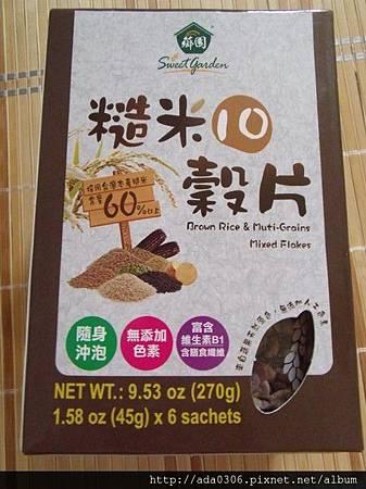 薌園糙米10穀片1.jpg