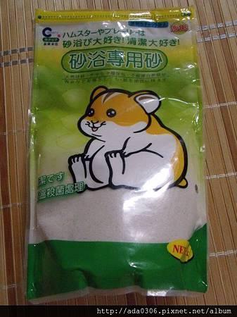 Canary檸檬沐浴沙1.jpg