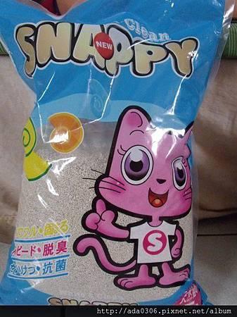 Snappy檸檬香細貓砂1