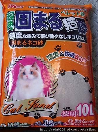 Ms.pet貓砂1.jpg