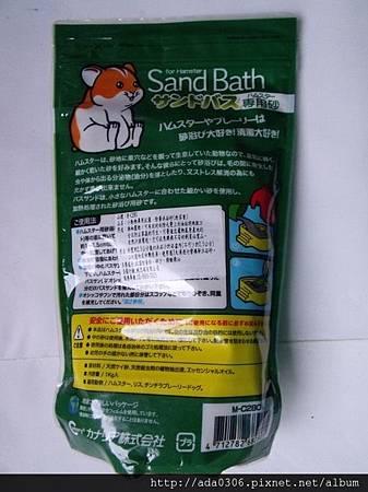 Canary綠茶沐浴沙2.jpg