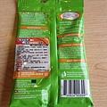 馬克恰博補給營養餡餅3.jpg