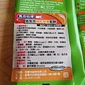 馬克恰博補給營養餡餅4.jpg