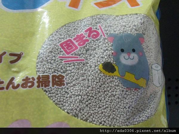 日本miniAniman小動物廁沙 005.jpg