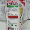 pet's88草莓沐浴砂500公克1.jpg