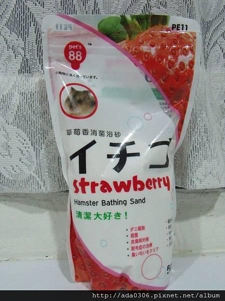 pet's88草莓沐浴砂500公克2.jpg