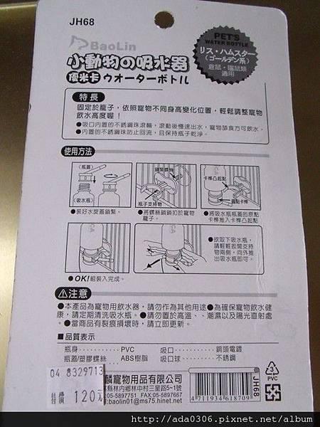 優米卡扣夾式水瓶 (3).jpg