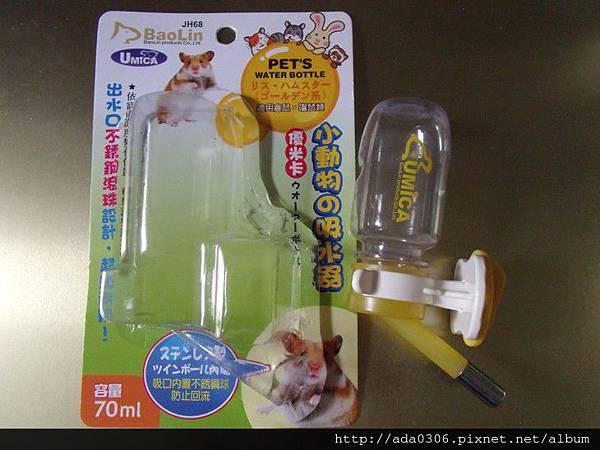 優米卡扣夾式水瓶 (4).jpg