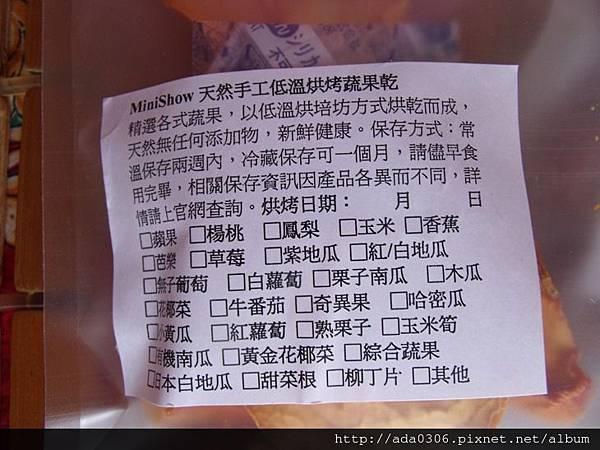 minishow木瓜 (1).jpg