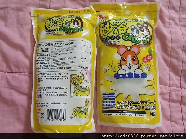Ms.Pet蘋果沐浴沙