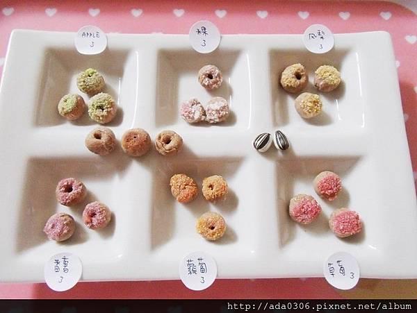 幸福鼠食坊倉鼠甜甜圈 (4).jpg