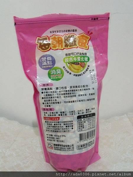 台灣每朝纖食綜合水果大餐 (2).jpg