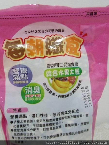 台灣每朝纖食綜合水果大餐 (3).jpg