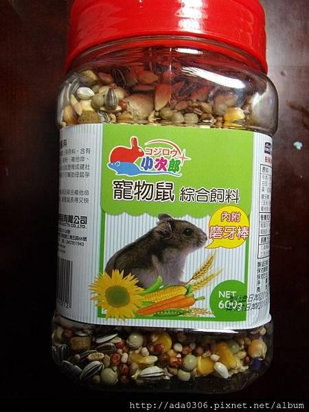 小次郎寵物鼠飼料 (2)