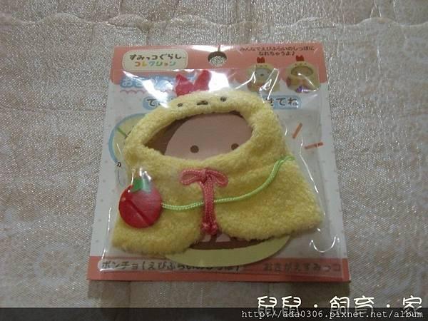 炸蝦尾衣服1.JPG