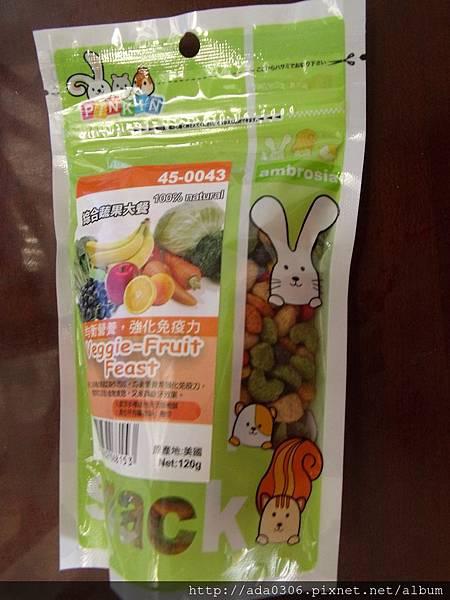 pinkin綜合蔬果大餐2.jpg