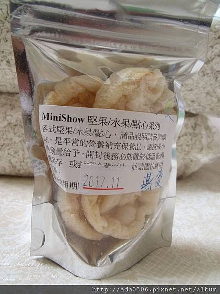 日本SUDO燕麥米果酥分裝版.jpg