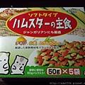 GEX小花外盒 (1).JPG