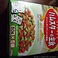 GEX小花外盒 (2).JPG