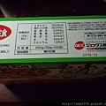 GEX小花外盒 (4).JPG
