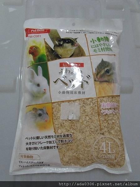 pet best小動物用床敷材 (2).JPG