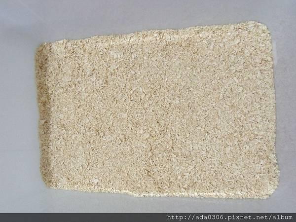 荷蘭fiber原味木屑 (7).JPG