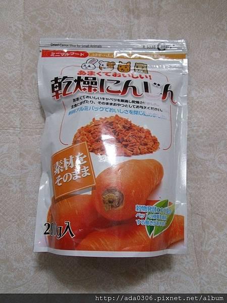 Canary紅蘿蔔深海乳液 (2).JPG