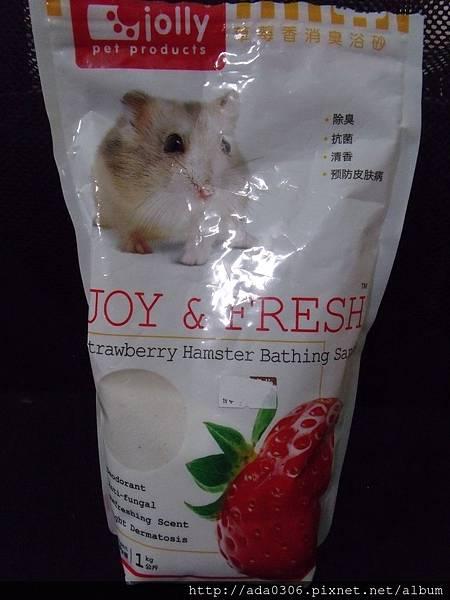 Jolly草莓浴沙間諜麥克風 (2).JPG