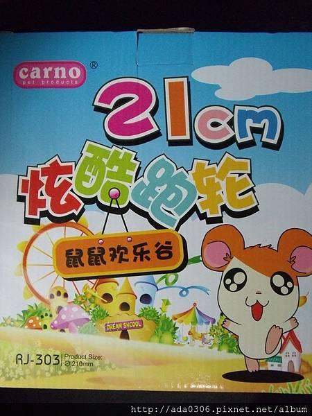 卡諾carno21公分滾輪 (3).jpg