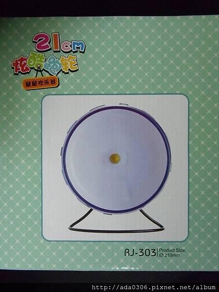 卡諾carno21公分滾輪 (4).jpg