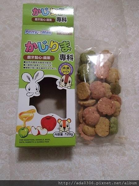 pettyman蘋果磨牙 (1)