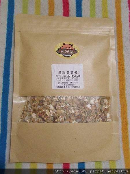 羅漢鼠鼠瑞長壽餐 (2).JPG