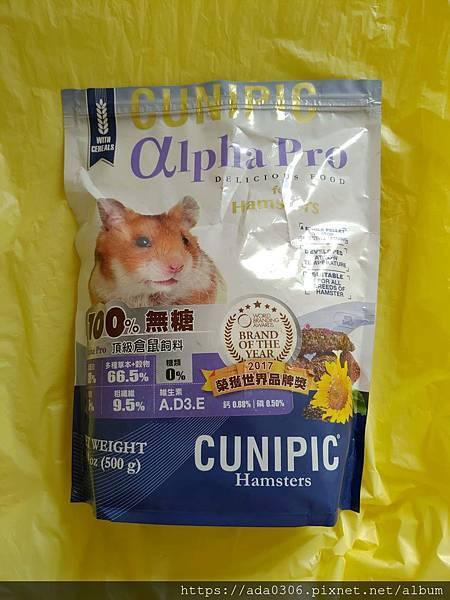 cunipic頂級倉鼠飼料 (8).jpg