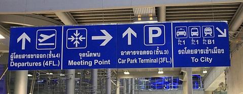 機場快線.jpg