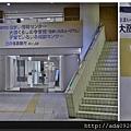 大阪今昔館.jpg